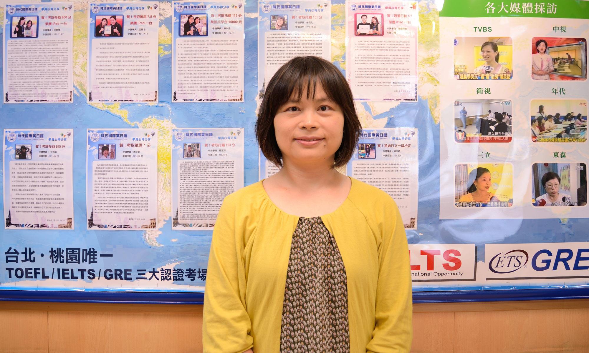 自學日文好?還是補日文好? 跟著時代國際的腳步,輕鬆入手N1