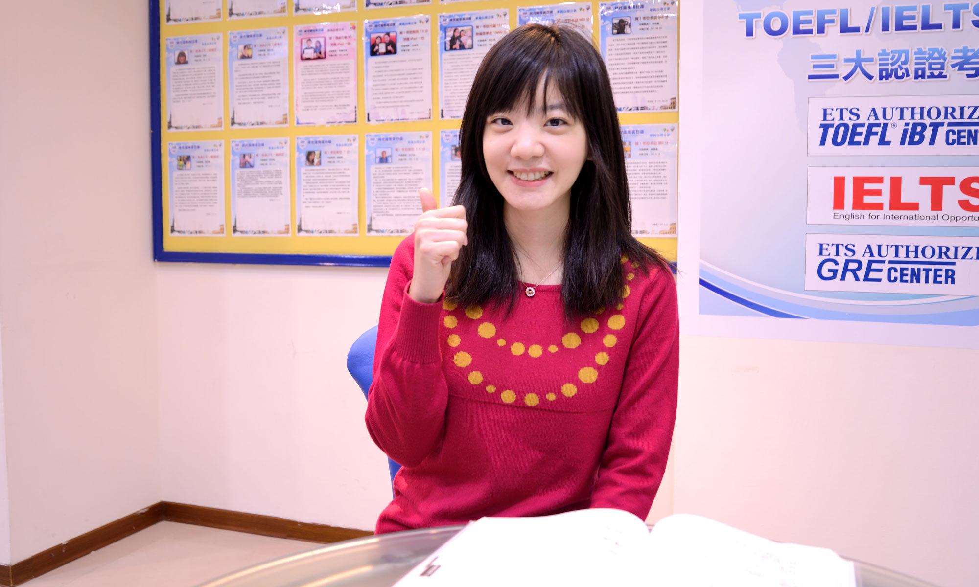 學員鄭伊庭 通過日語檢定N1