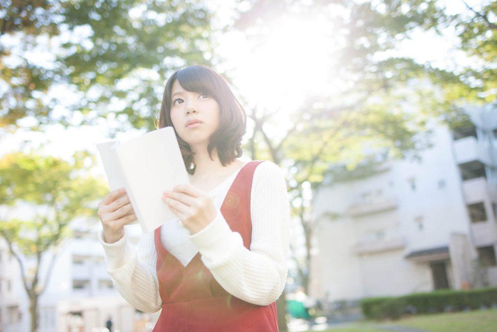 學日文:讀解技巧