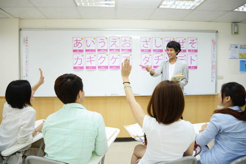日文五十音、日文會話課程-現正開課中!! 《時代國際專門日文補習班》