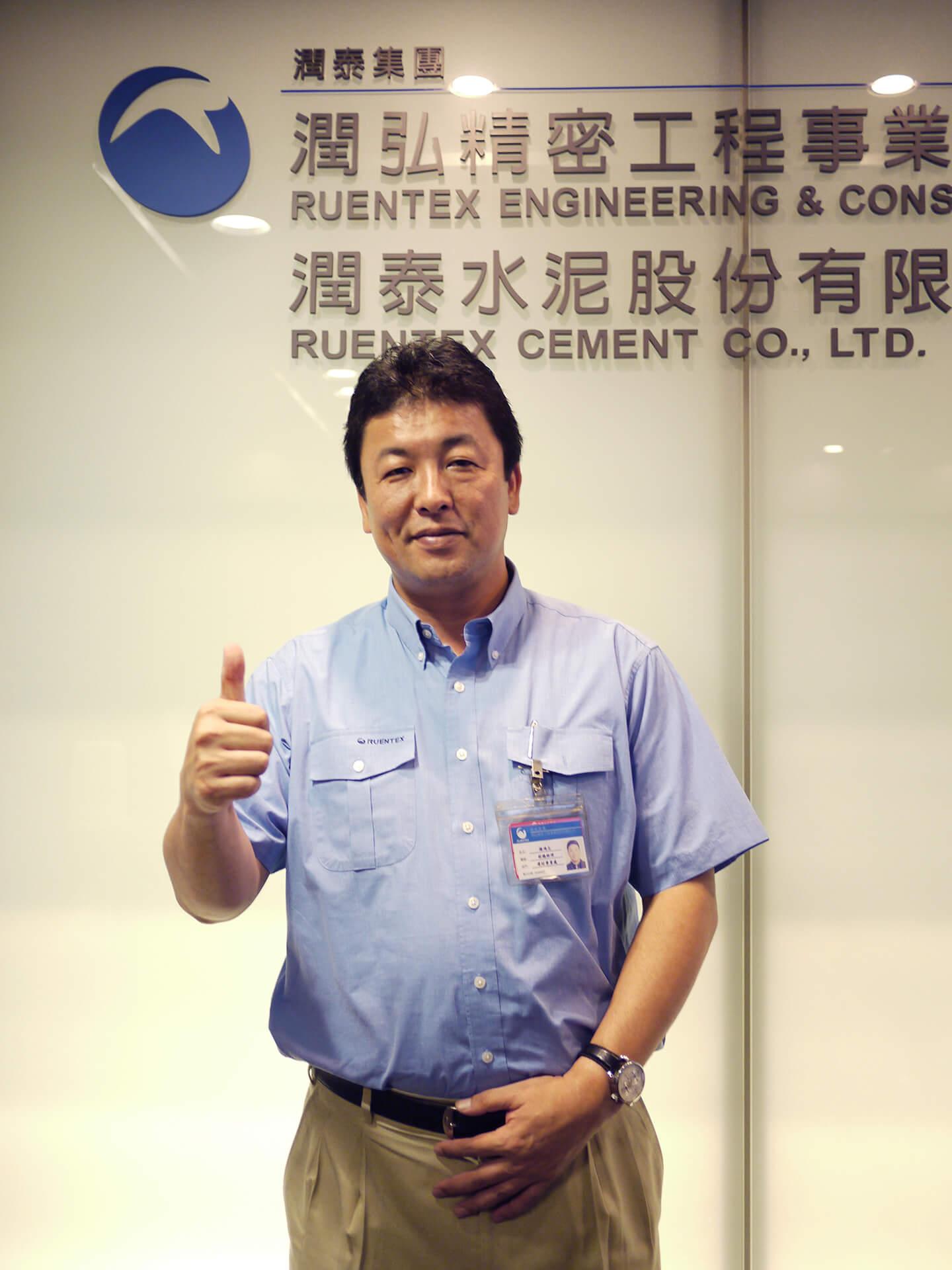潤泰營建集團副總經理 楊鴻志