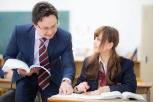 日文會話課程-現正開課中!! 《時代國際專門日文補習班》