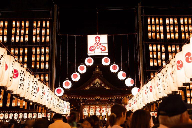 日本打工度假、日本留學、
