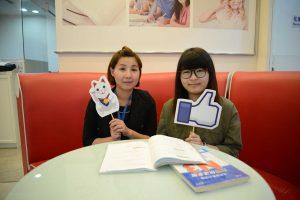 賀!林同學考取JLPT日檢N3!