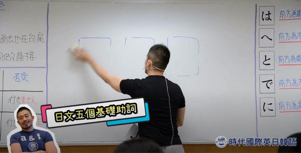 日文檢定課程