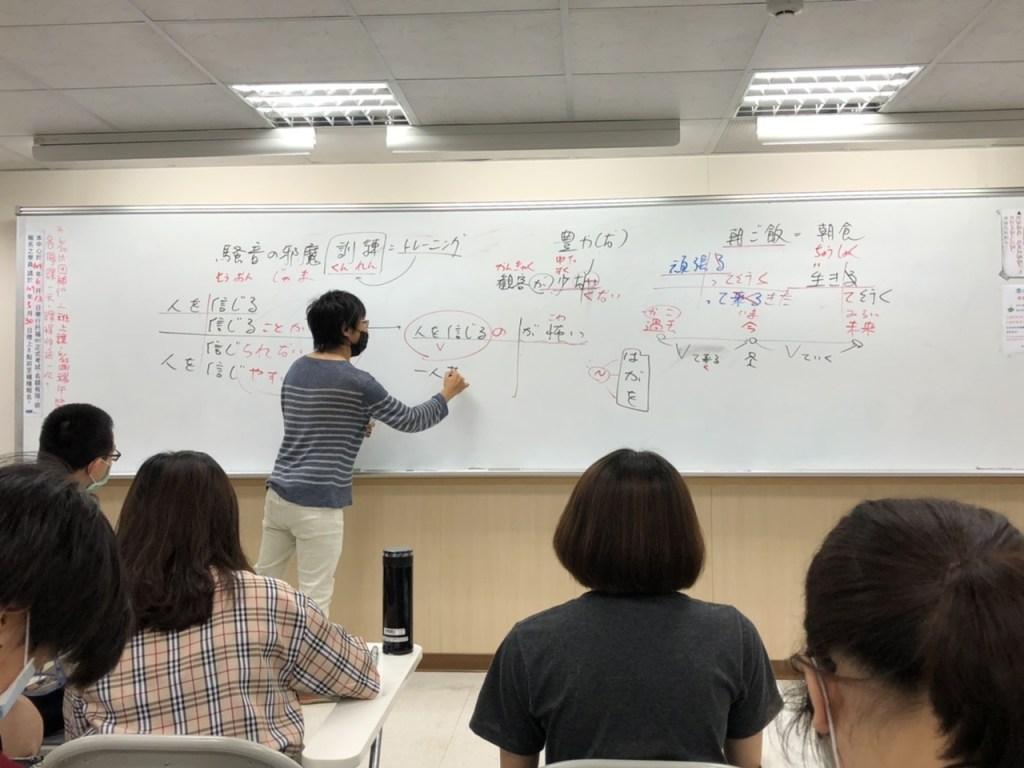 日檢N3課程