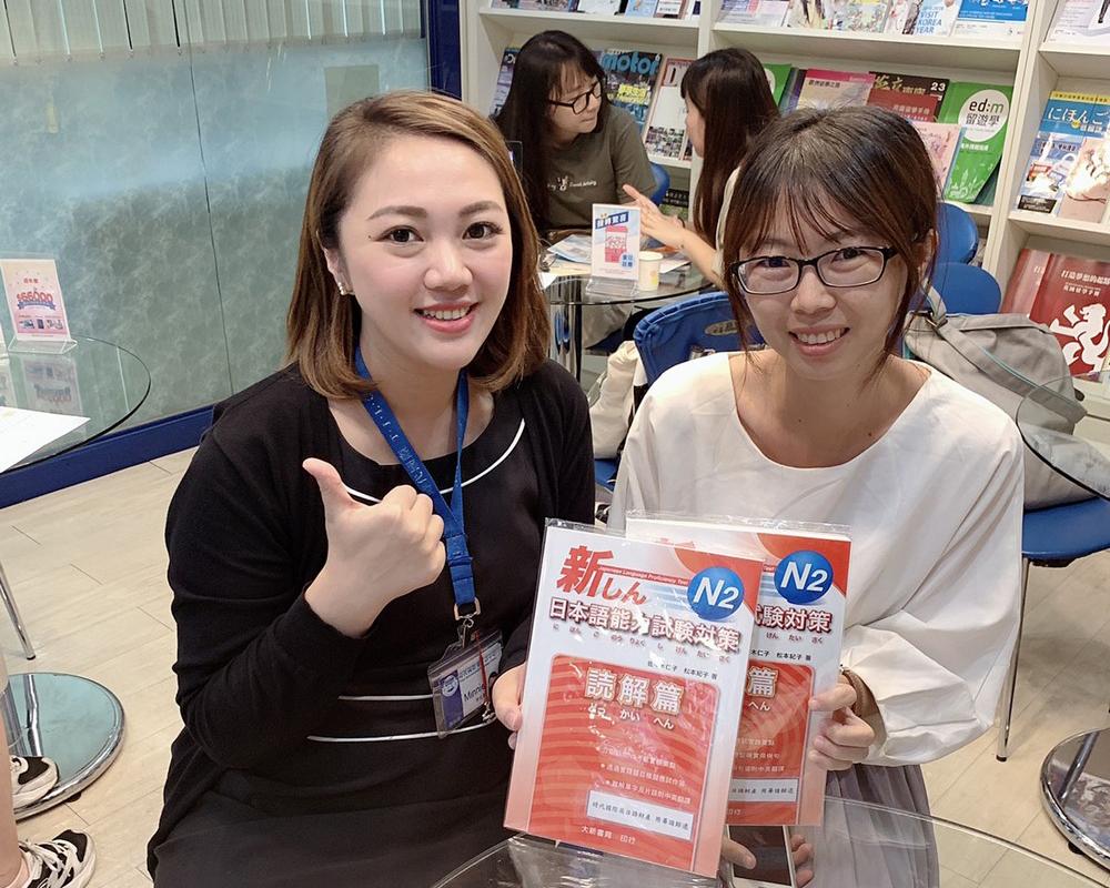 感謝老師分享 #日文檢定考古題 #日文生活工作經驗 我推薦時代國際日檢補習班