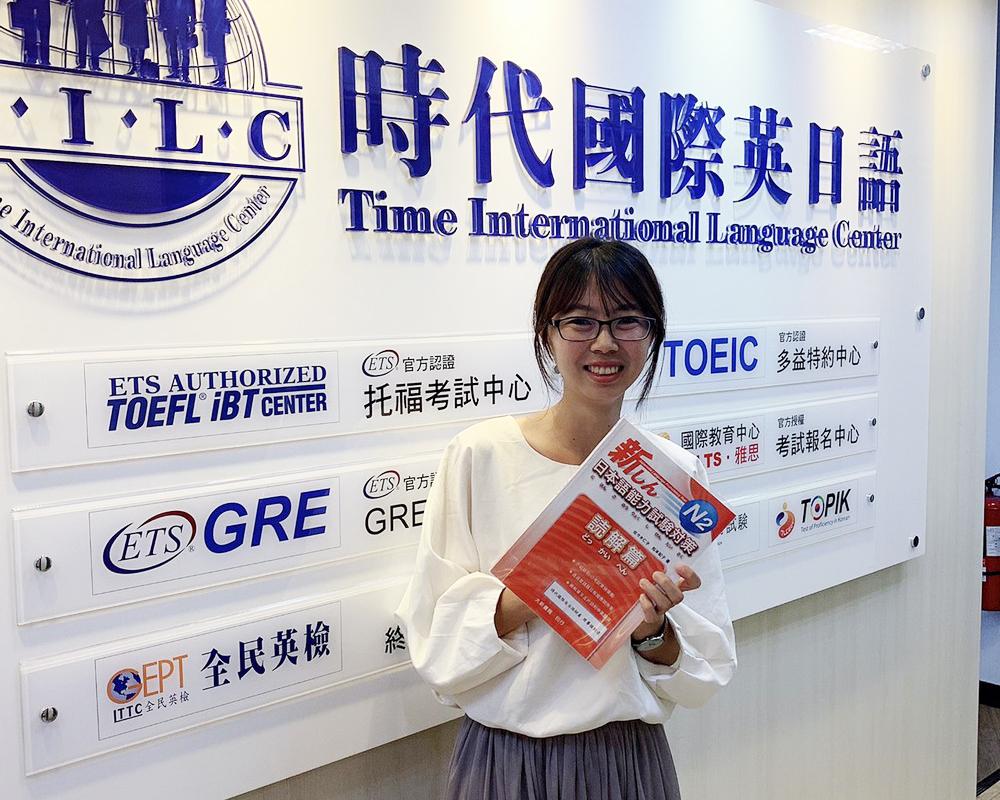 打下日文底子,培養自學日文的好習慣! #中翻日 #日文文法