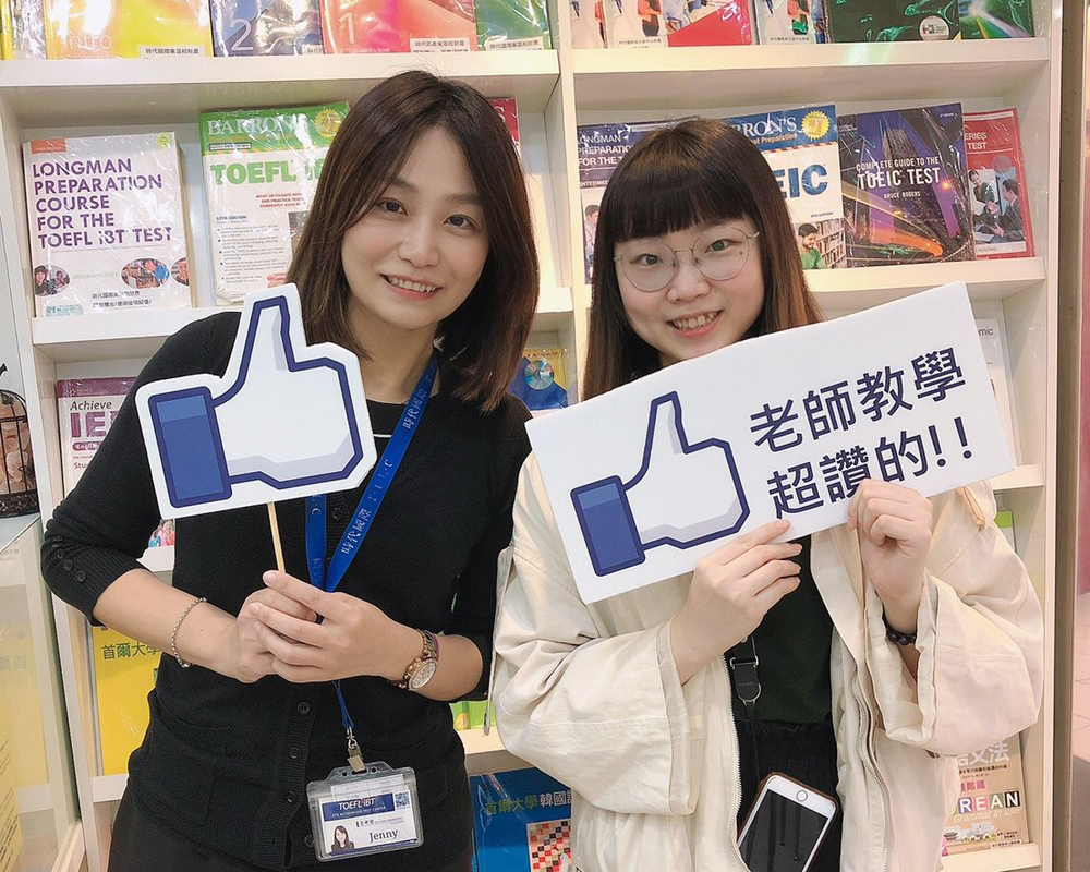 穩扎穩打跟著時代國際的老師順利通過日語檢定N2