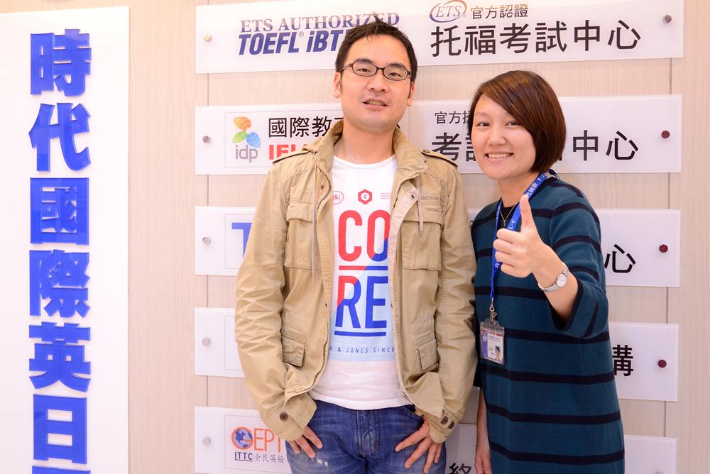 準備日文檢定N1我在度選擇時代國際日文補習班