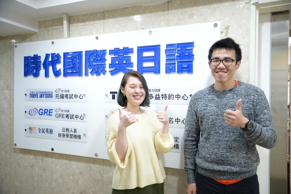 #JLPT N2考試 #日文老師 #日文補習班