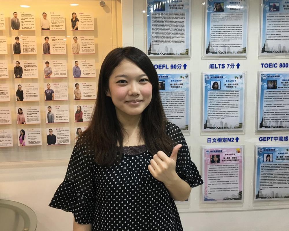 #自學日文 通過日文檢定N4、N3