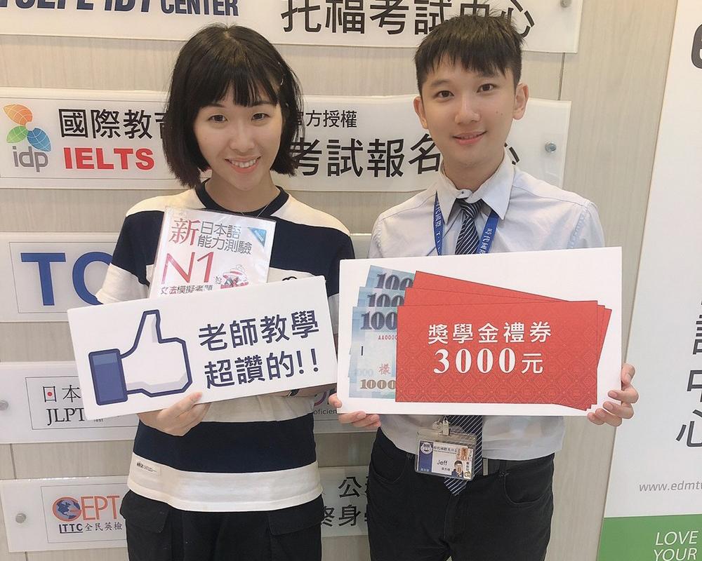 #日檢N1 #日文檢定N1 #日語檢定N1 #JLPT N1