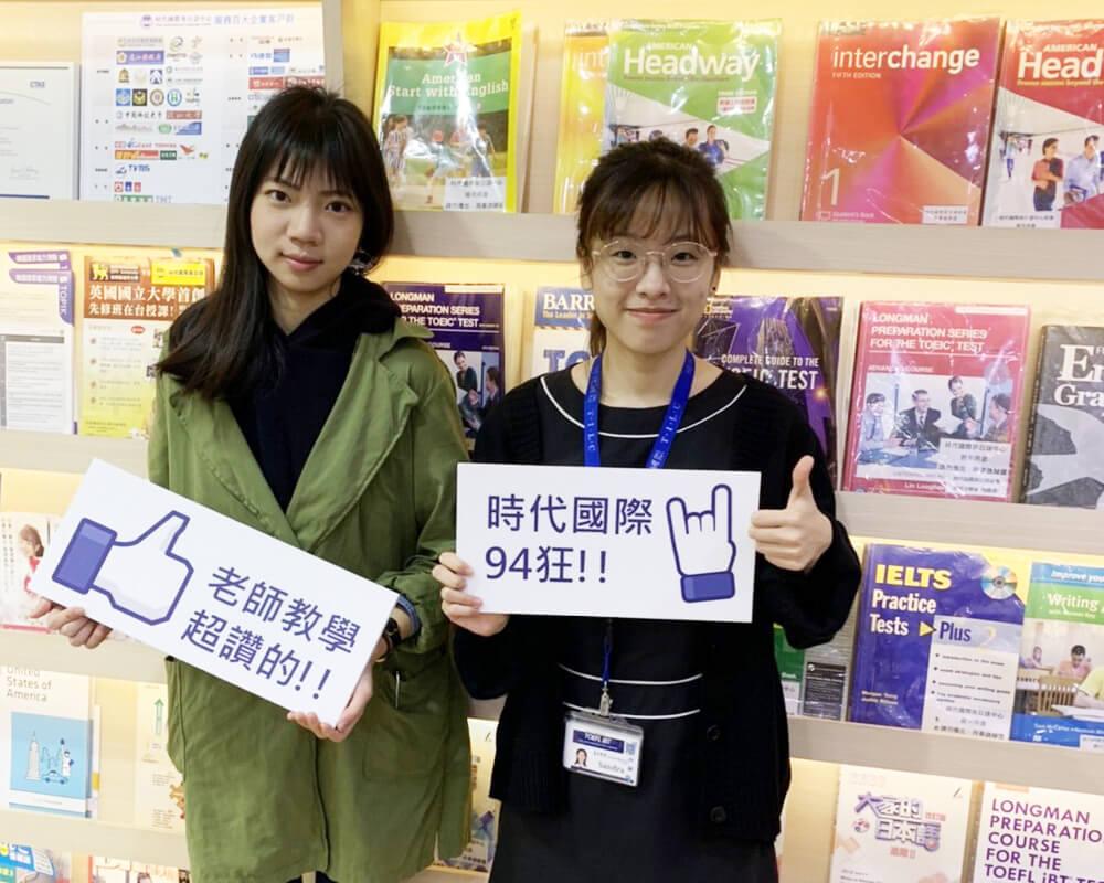 通過JLPT N2成為我留學日本的開端
