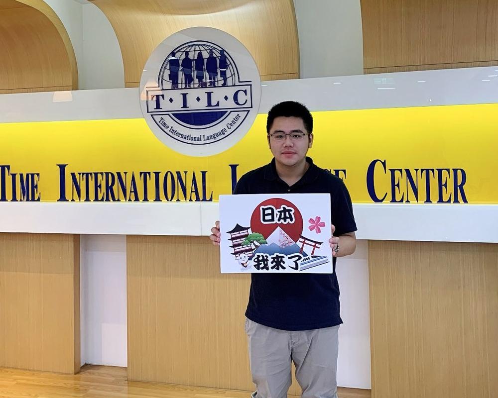 自學日文考不過的JLPT N2在時代國際通過囉!