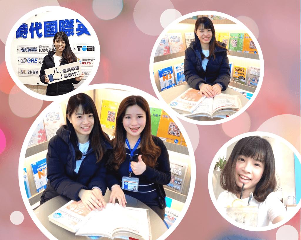 日文自學一知半解,重新在時代日文補習班穩扎穩打通過日檢N2!