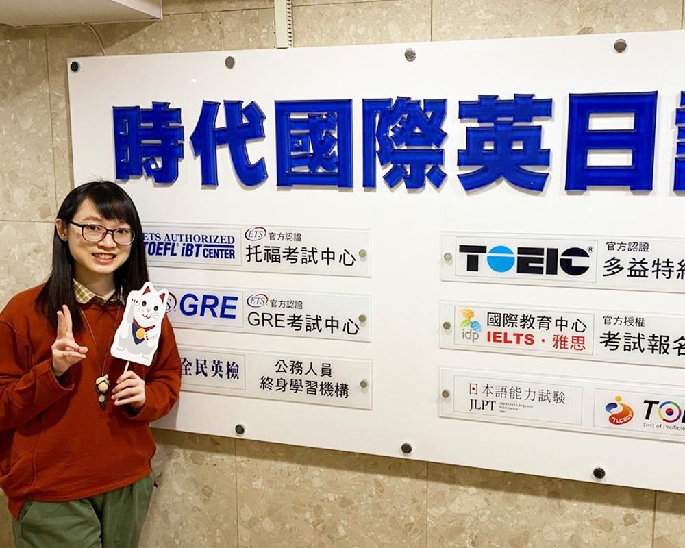 日語補習班心得:中途插班,8周考到JLPT N1