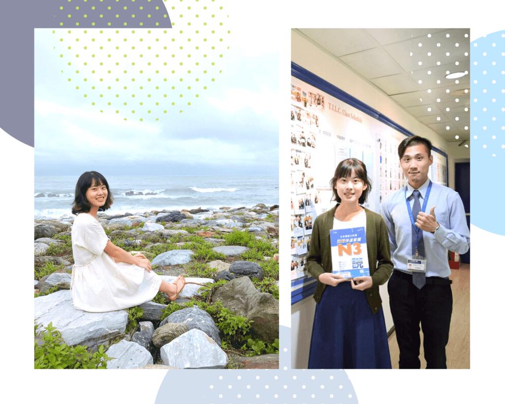 學好日文暢遊#日本自助旅行 #日本打工度假