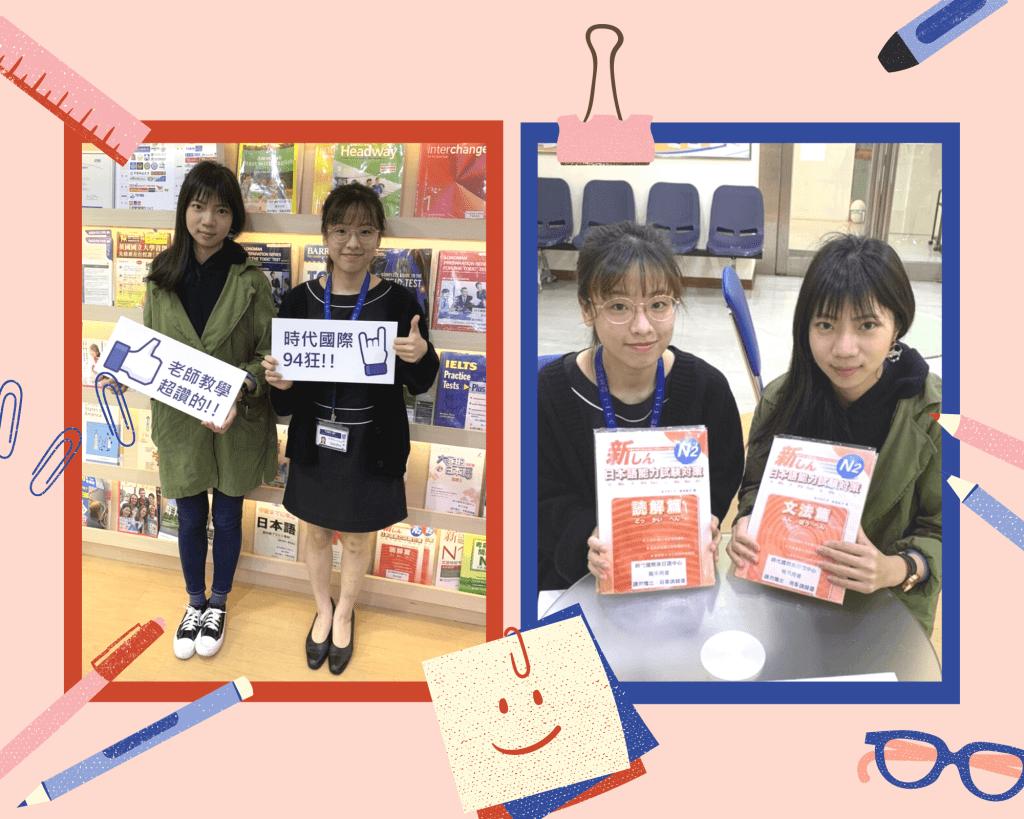 通過日檢N2成為我日本留學的開端
