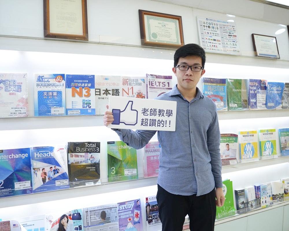 顧問專業、上課時間彈性、日文老師優質,時代國際值得推薦!