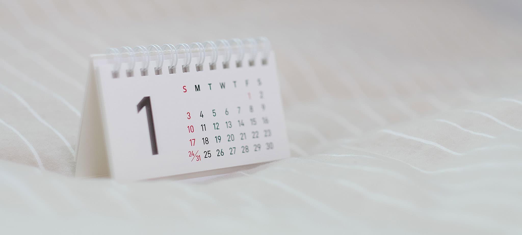 準備日文檢定的小知識:日本七夕不是過農曆?