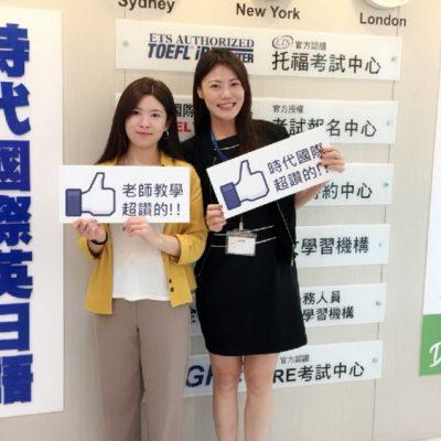 選對的日文補習班讓你日文溝通無障礙