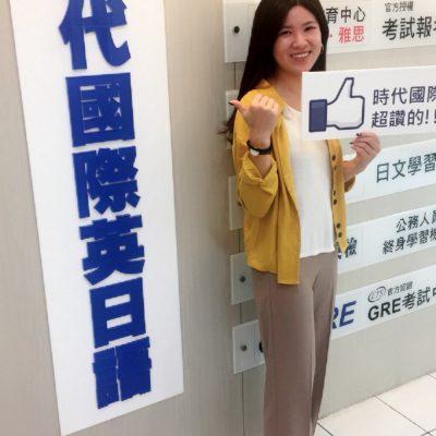 通過JLPT N1讓你日文溝通無障礙