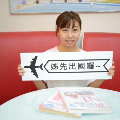 我推薦時代國際 #日檢補習班 給予最高的評價!讚!
