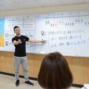 日語檢定高分《時代國際日語補習班》