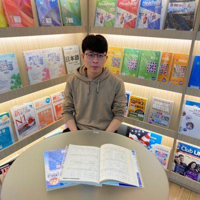 準備日語檢定N2只花了3個月!