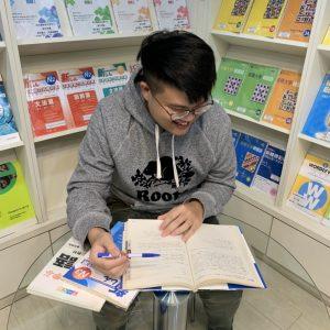 一路從大家的日本語開始學起,到通過日語檢定N3!