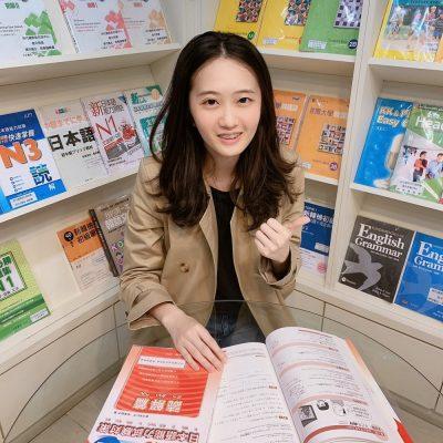 #日文單字 #N2文法 #日劇對話