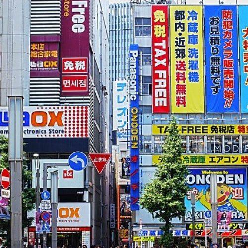 日文學習: 關於日本,原來我們知道的那麼少