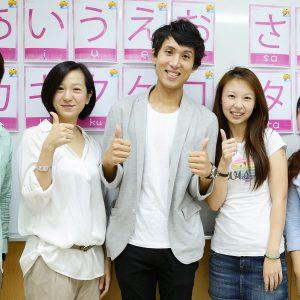 考日檢 | 學日文50音 | 日文會話:選擇時代國際日文補習班的6個理由!